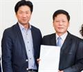60th Anniversary of Petrolimex Establishment - Congratulations from Idemitsu Kosan Co.,Ltd.