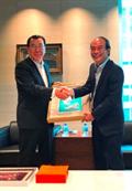Hội nghị cấp cao lần thứ nhất giữa Petrolimex với JXTG Nippon Oil & Energy