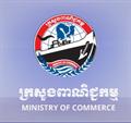 Giá bán lẻ xăng dầu Campuchia ngày 22.4.2017