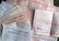 Các tiêu thức trên hoá đơn in mới từ 1/1/2011