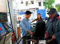 Liên Bộ Tài chính- Công Thương: Chưa cho phép tăng giá xăng dầu