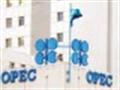 Hội nghị OPEC sẽ tập trung bàn về sản lượng dầu