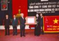 Kỷ niệm 50 năm thành lập Tổng công ty Xăng dầu Việt Nam