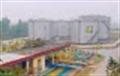Công ty Xăng dầu Hà Sơn Bình: 20 năm lớn mạnh cùng thương hiệu Petrolimex