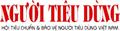 Sàn HOSE đón nhận hàng khủng niêm yết của Petrolimex