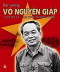CBCNV-NLĐ Petrolimex Đắk Lắk kính viếng và dự lễ Truy điệu Đại tướng Võ Nguyên Giáp