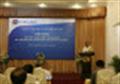 Hội nghị học tập, quán triệt Nghị quyết Đại hội XI của Đảng