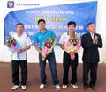 Petrolimex Lâm Đồng hội thao chào mừng ngày lễ 30/4-01/5