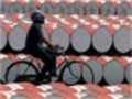 Giá dầu thô tiến gần đến 90 USD/thùng tại châu Á
