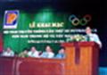 Tổ chức thành công Hội Thi ATVSVG và Hội thao truyền thống Cụm Nam Trung Bộ và Tây Nguyên