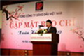 Tổng công ty Xăng dầu Việt Nam gặp mặt báo chí Xuân Kỷ Sửu 2009