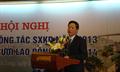 Hội nghị để phát triển hơn nữa trong năm 2014