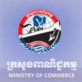 Cơ cấu giá bán lẻ xăng dầu tại Campuchia