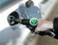 Sản xuất thành công nhiên liệu sinh học gốc B100