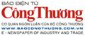 Tổng công ty Xăng dầu Việt Nam: Nỗ lực bảo đảm nguồn xăng dầu cho thị trường