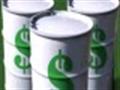 Giá dầu xấp xỉ 92 USD/thùng tại thị trường châu Á