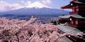 Sức mạnh tinh thần Nhật Bản