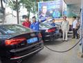 Petrolimex Saigon is honored to serve APEC 2017