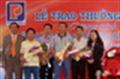 """Petrolimex hoàn thành trao giải thưởng đợt 1 chương trình khuyến mại """"Đồng hành cùng thẻ xăng dầu Petrolimex"""""""