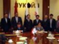 Tổng công ty Xăng dầu Việt Nam và Công ty cổ phần mở Lukoil thỏa thuận hợp tác kinh tế thương mại