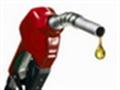 IMF: 740 tỷ USD trợ giá các sản phẩm dầu mỏ