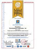 PLC đạt chứng nhận Nhà cung cấp chất lượng vàng năm 2018