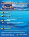 Dầu nhờn Petrolimex khuyến mại đợt 2/2017